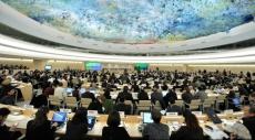 مجلس حقوق الإنسان يطالب بإحالة إسرائيل وحماس للمحاكم الدولية