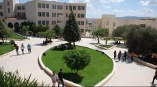 التوجه للجامعة الأمريكية في جنين: تواصل وسياسة ودراسة