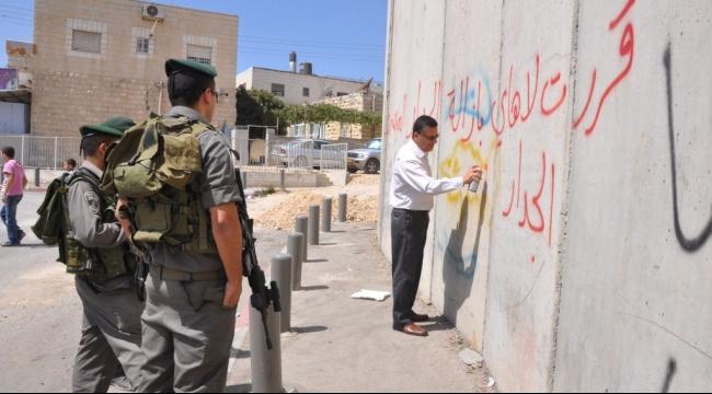 القدس المحتلة: نقل معالجة أزمة المياه لمجلس الأمن القومي الإسرائيلي