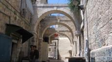"""مشروع """"القدس 2020"""" لإحكام سيطرة إسرائيل على البلدة القديمة"""