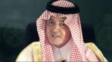وفاة وزير الخارجية السعوديّة السابق سعود الفيصل