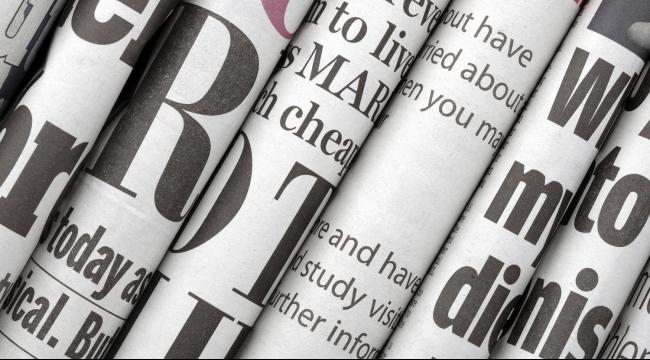 الصحف اليونانية لا تجد الورق