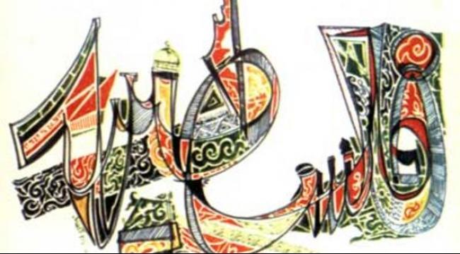 ورقة من غزة/ غسان كنفاني
