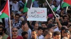 """المشتركة تطالب نتنياهو بإلغاء قانون """"برافر"""" والبدء بمسار جديد"""