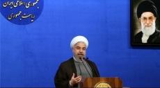 روحاني: حصيلة المفاوضات النووية ستفتح صفحة جديدة