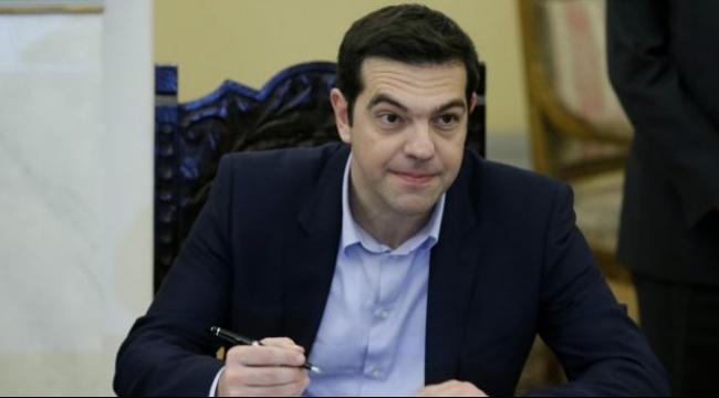 يوناني