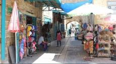 عكا: قسوة الظروف الاقتصادية تغيّب فرحة استقبال العيد