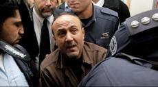 القضاء الفرنسي يجمد مواطنة شرف لمروان البرغوثي