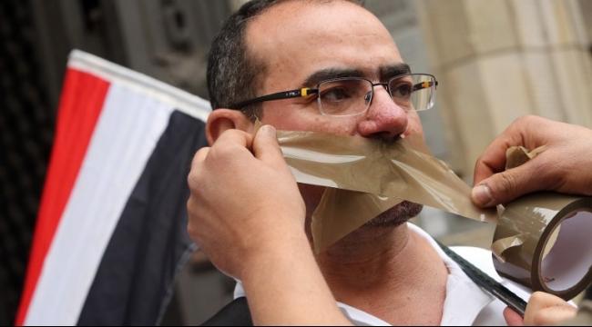 """أمنستي: قانون مكافحة الإرهاب المصري """"ضربة قاتلة لحقوق الإنسان"""""""