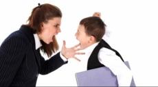 الصرخات تزيد من تنشيط رد الفعل على مشاعر الخوف