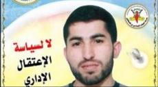 تجديد الاعتقال الإداري للأسير الفسيسي لمدة أربعة أشهر
