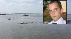 فسوطة: مصرع الشاب شربل شماس غرقا