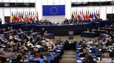 """أوروبا تدرس إنشاء مجموعة دولية لتحريك """"عملية السلام"""""""