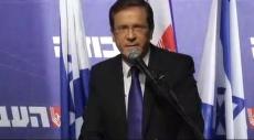 هرتسوغ يضطر لنفي نيته الانضمام إلى حكومة نتنياهو
