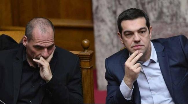 اليونان سددت مستحقاتها لصندوق النقد الدولي