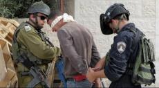 الاحتلال يعتقل 10 فلسطينيين في الضفة الغربية
