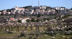 لجنة إسرائيلية لشرعنة البؤر الاستيطانية في الضفة الغربية