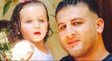 إصابة فلسطيني بنيران الاحتلال خلال اعتقاله