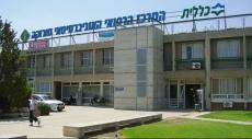 نقل الأسيرين المضربين استيتي وعلان إلى مستشفى سوروكا