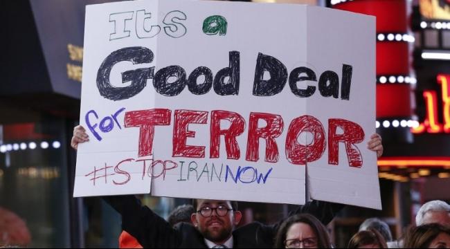 مسؤولون أميركيون: إلغاء الاتفاق النووي كارثة وخطر على إسرائيل