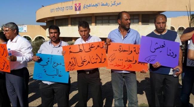 رهط: تظاهرة رفع شعارات احتجاجا على تفشي آفة العنف