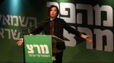 اليسار الصهيوني في طريقه إلى الانقراض الكامل