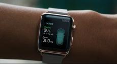 ساعة أبل الذكية في متاجر بست باي شهر أغسطس القادم