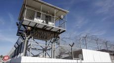 مواجهات في سجن نفحة والأوضاع متفجرة