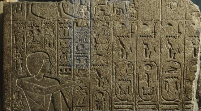مصر: اكتشاف ثلاث لوحات فرعونية منذ نحو 4 آلاف عام