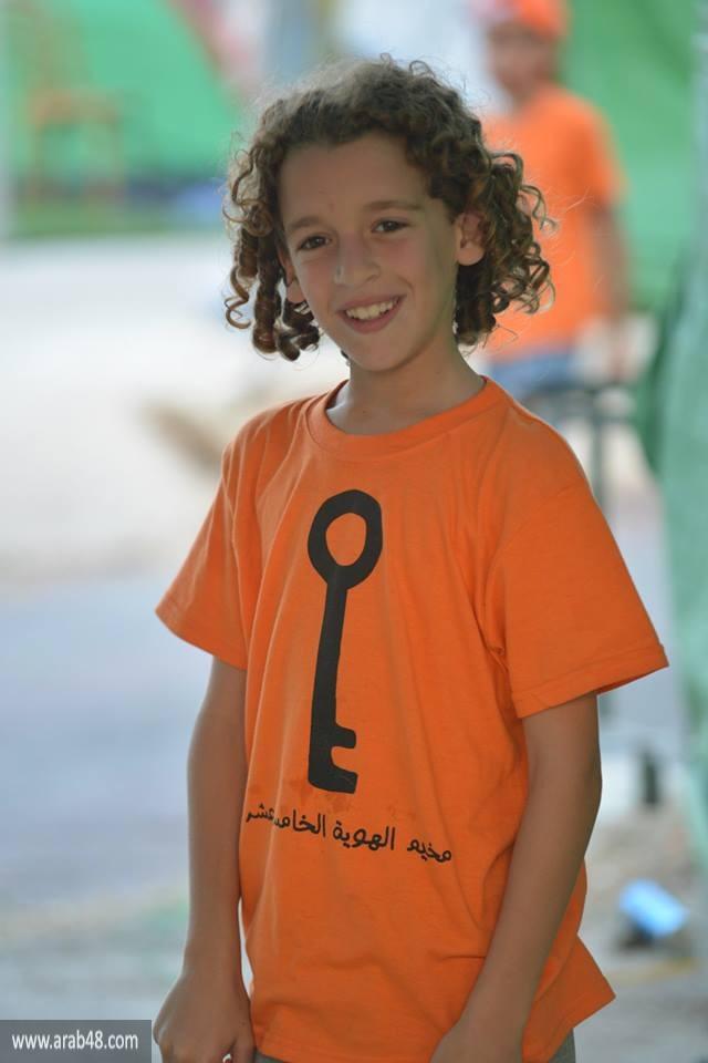 صور : مخيم الهوية الخامس عشر