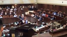 المشتركة: الكنيست تشرع قانونا لإعدام الأسرى المضربين عن الطعام