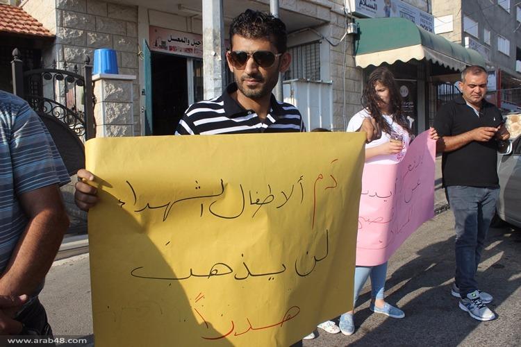 كابول: وقفة رفع شعارات تنديدا بحرق الطفل علي دوابشة