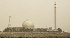 إسرائيل تتحسب من مراقبة مفاعل ديمونا بعد الاتفاق النووي