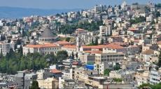 الناصرة: من المسؤول عن تغييب العربيّة عن اليافطات؟!