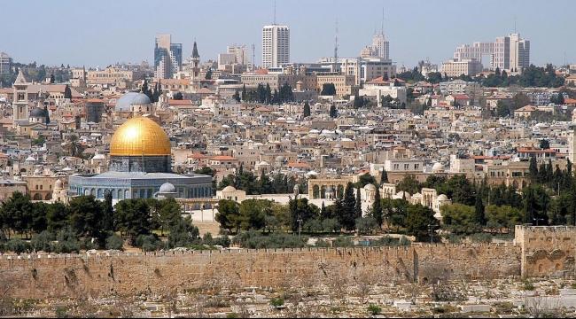قمة إسلامية استثنائية حول فلسطين والقدس في المغرب