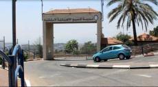 الناصرة: أزمة المدارس الأهليّة تسبب تخوفاً من العام المقبل