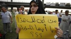 """العراق: العبادي يطيح بالمالكي وعلاوي والنجيفي في إطار """"الإصلاحات"""""""