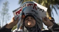 """والدة الأسير علان لـ""""عرب 48"""": نصرته نصرة لفلسطين كلها... والشرطة تحتجزها"""