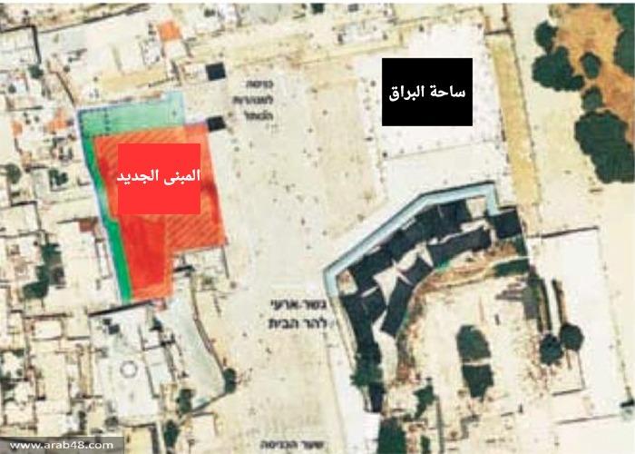 مبنى استيطاني ضخم جديد في ساحة البراق وقرب المسجد الأقصى