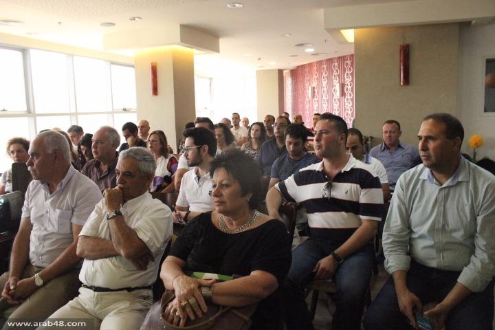 الناصرة: مؤتمر اقتصادي للمشغلين العرب