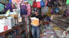 جلجولية: الشرطة تداهم مكتبتين وتصادر كتبا مدرسية