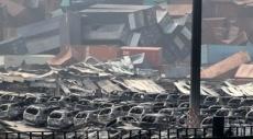 الصين: ارتفاع عدد القتلى إلى 44 وأكثر من 500 مصاب