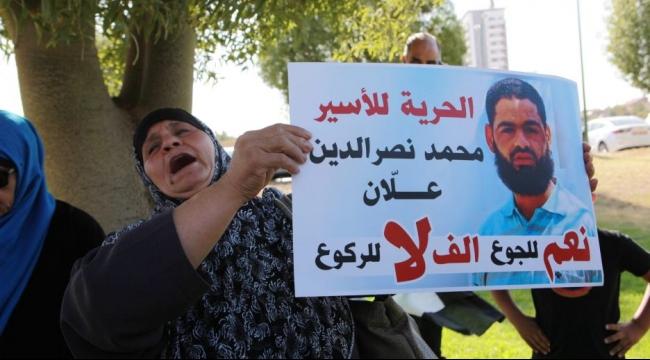 سلطة السجون الإسرائيلية ترفض طلبا بالإفراج عن الأسير علان