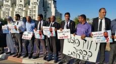 لجنة التوجيه لعرب النقب: واصلوا التضامن مع الأسير علان