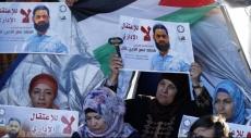 """""""يوم نفير"""" وتظاهرات غضب في البلاد لنصرة الأسير علان"""