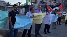 الناصرة: التجمع ينظم وقفة تضامن مع الأسير علان