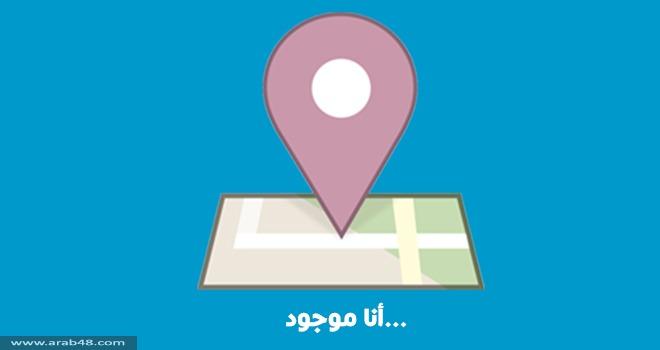 نكران الذات في مستشفى برزيلاي../ رامي منصور