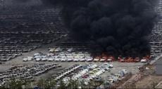 الصين: 8 انفجارات جديدة تتوالي في تيانجين