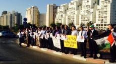 تضامنا مع الأسير علان: مظاهرة غضب قطرية في وادي عارة