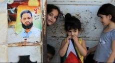الاحتلال يمنع الطبيب الفلسطيني من زيارة الأسير علان